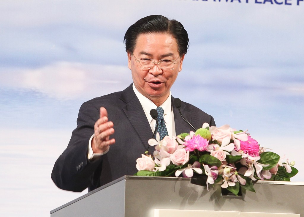 Foreign Minister Joseph Wu (File photo)