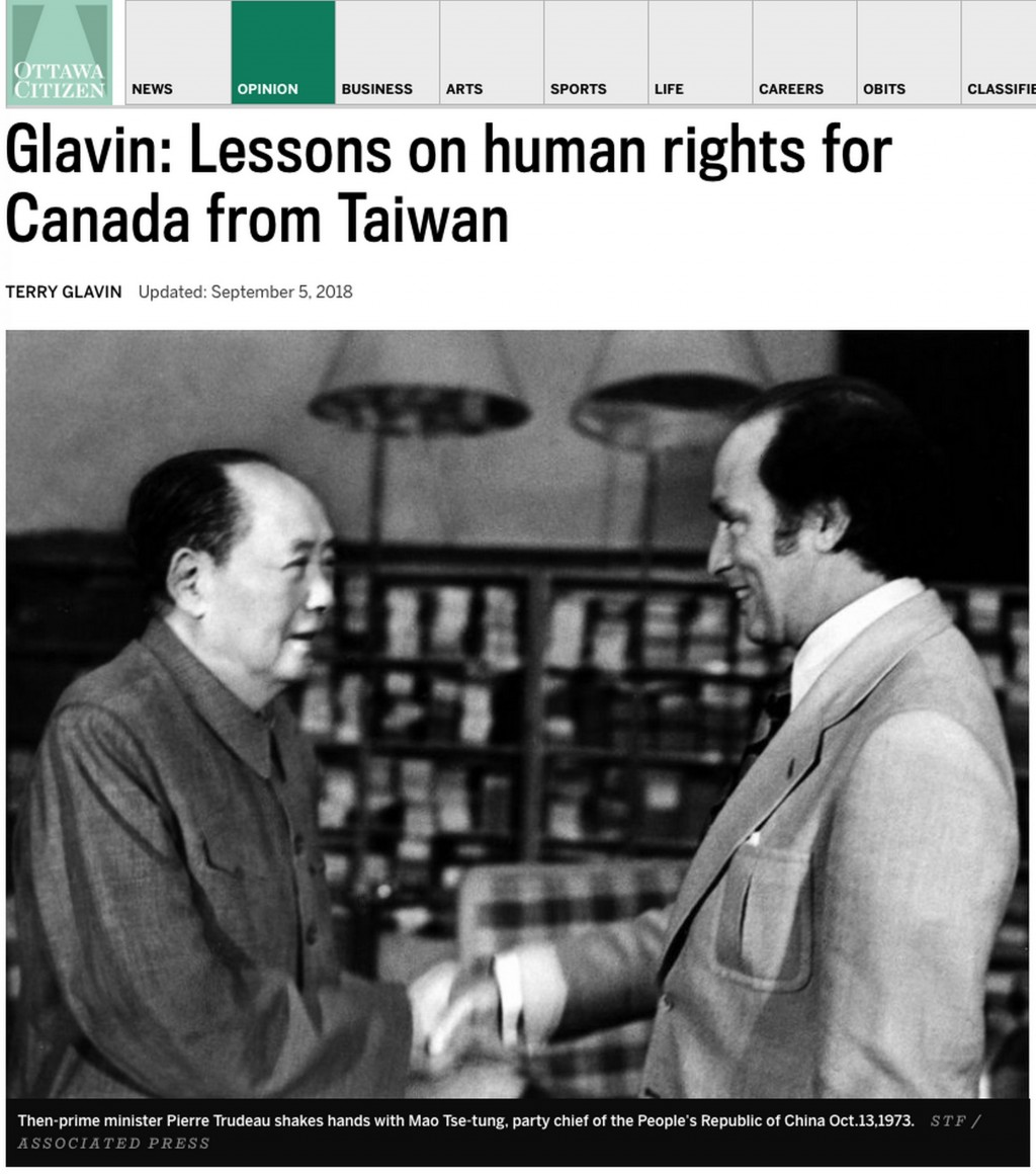 Chinese leader Mao Zedong (left) hosting Canadian Prime Minister Pierre Trudeau - the father of current Prime Minister Justin Trudeau - in 1973 (The O