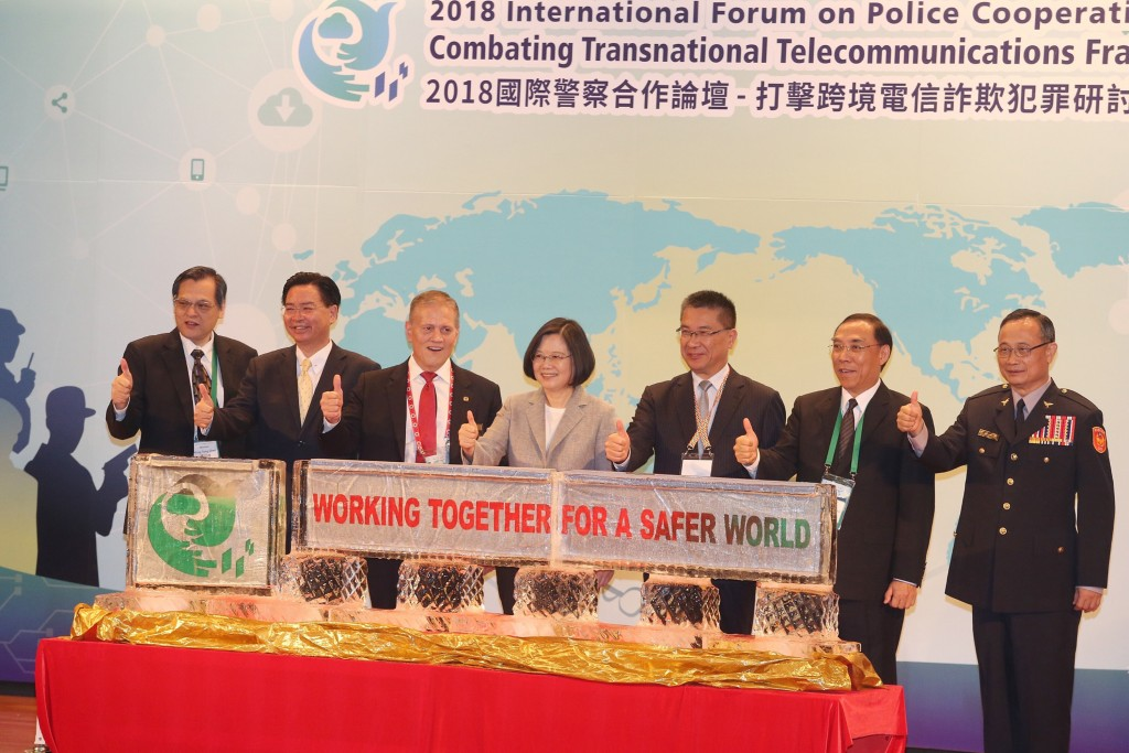 President Tsai Ing-wen (center) opens the 2018 International Forum on Police Cooperation in Taipei on Sept. 19