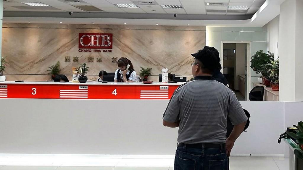 Chang Hwa Bank.