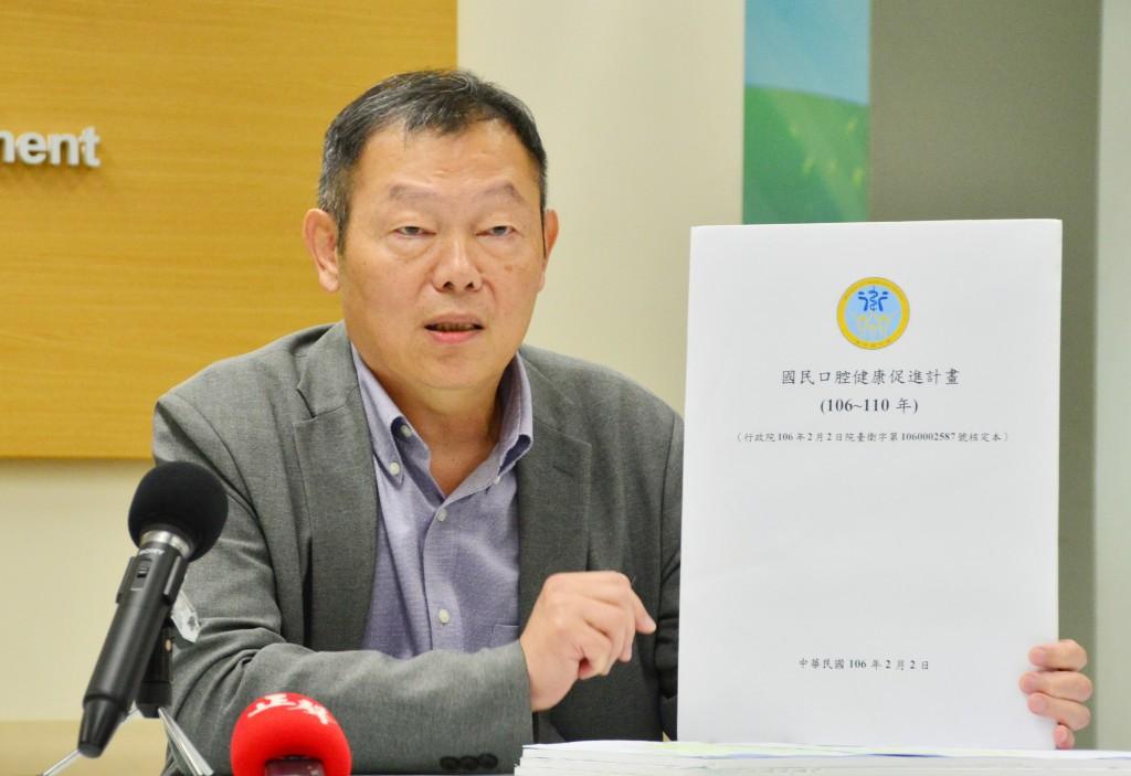 Dr. Lin Chi-hung