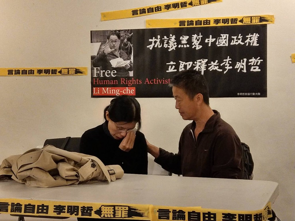 Lee Ching-yu (left) has been refused permission by China to see her jailed activist husband Lee Ming-che twice in a row.