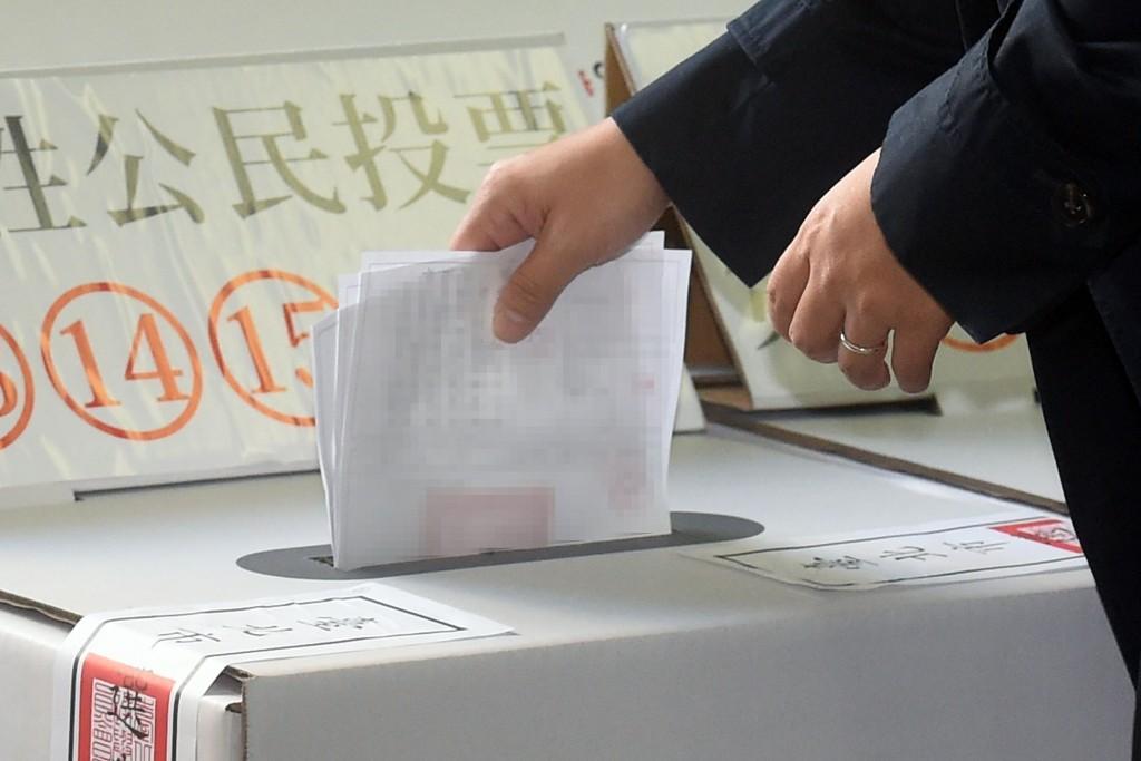 107年地方公職人員選舉及全國性公民投票