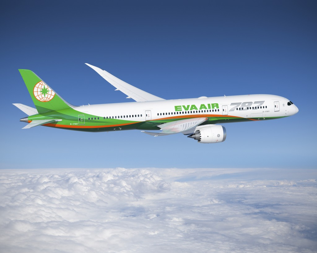 長榮航空將擴大日本航網,26日宣布2019年6月6日首航 桃園-名古屋,2019年第3季再增飛桃園-青森、桃園 -松山。 (長榮航空提供)