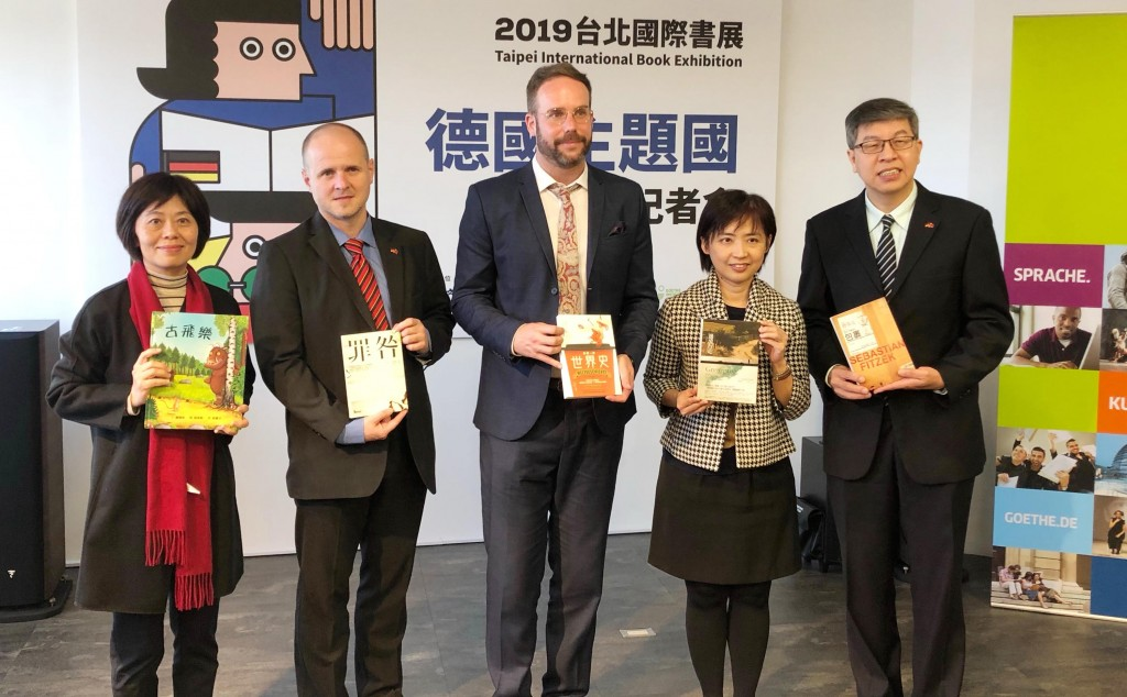 2019 Taipei International Book Exhibition to take place Dec. 17 (Photo/CNA)