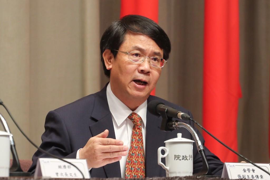 CIER President Chang Chuang-chang