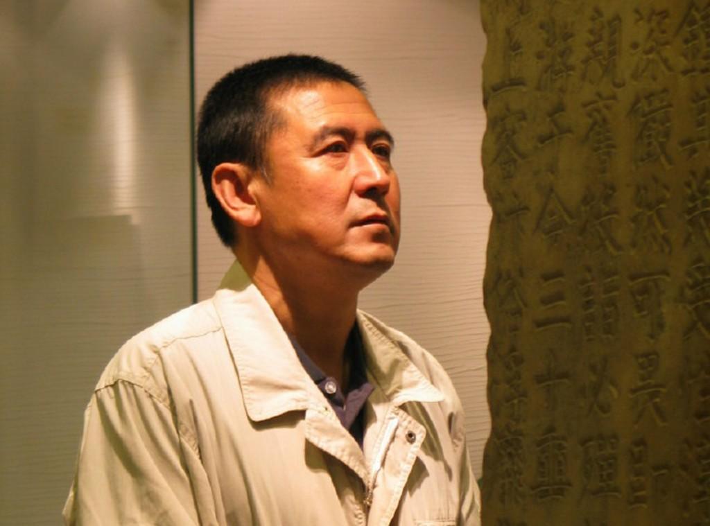 Zheng Shiping (YeFu)