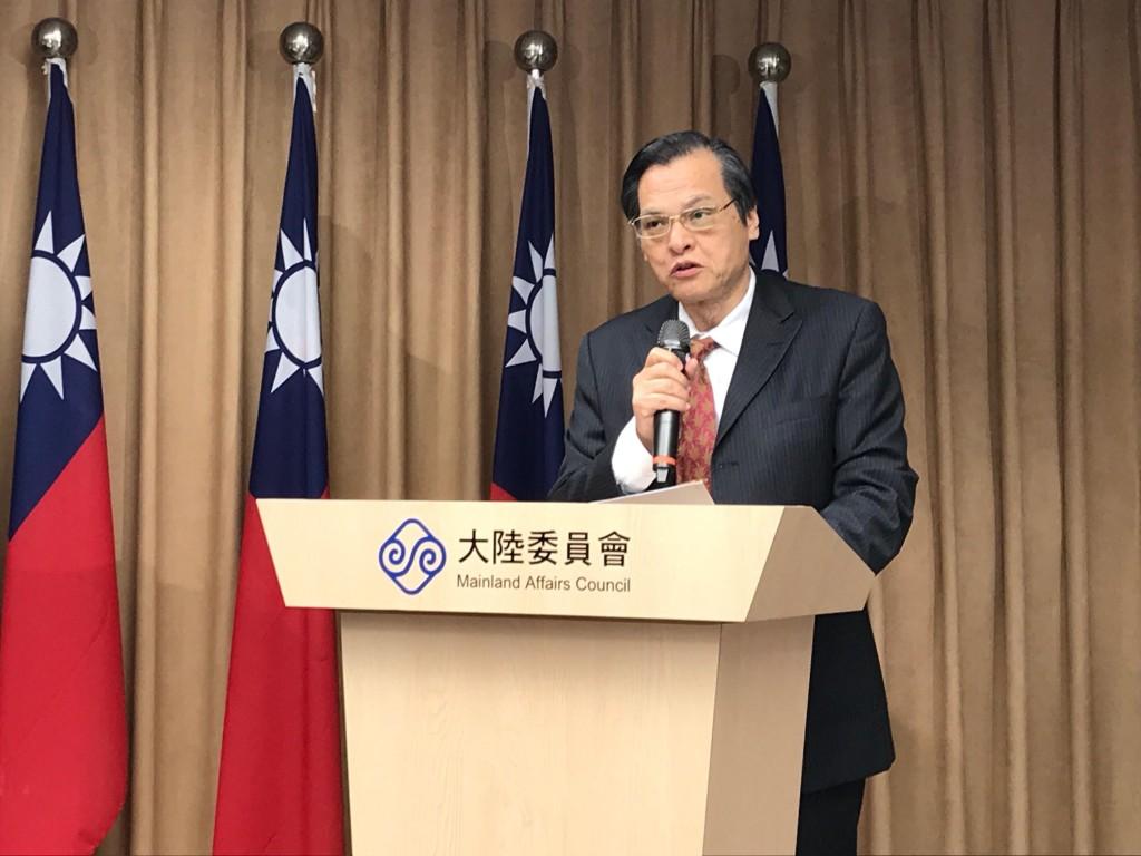 Chen Ming-tong
