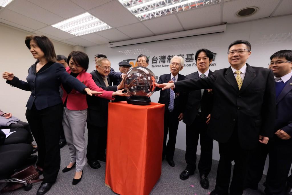 台灣制憲基金會23日開幕