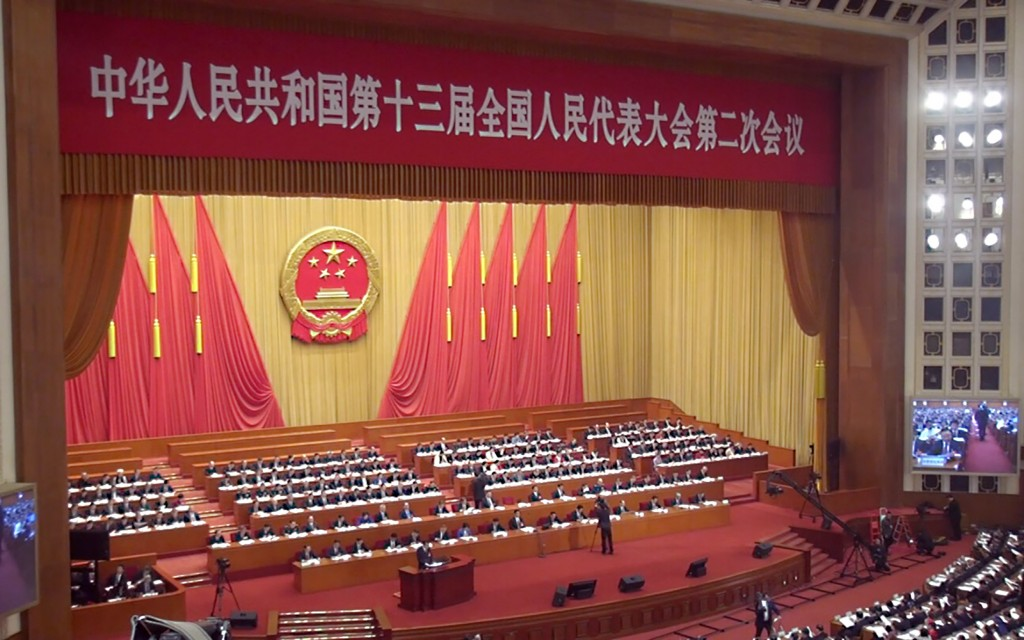 圖為2019年第13屆中國全國「兩會」全國人大第2次會議