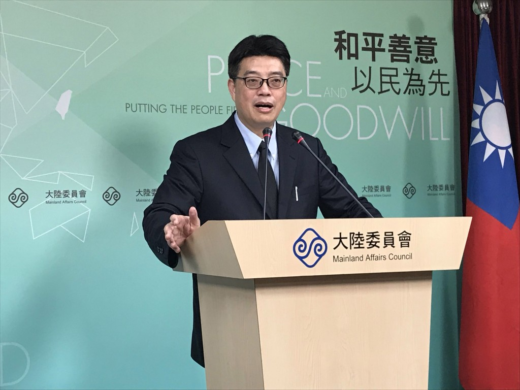 Chiu Chui-cheng, deputy minister and spokesperson of the Mainland Affairs Council (Source: CNA)