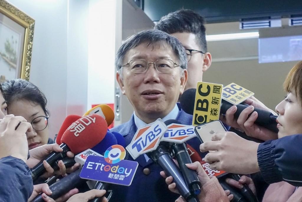 台北市長柯文哲(照片來源:中央社提供)