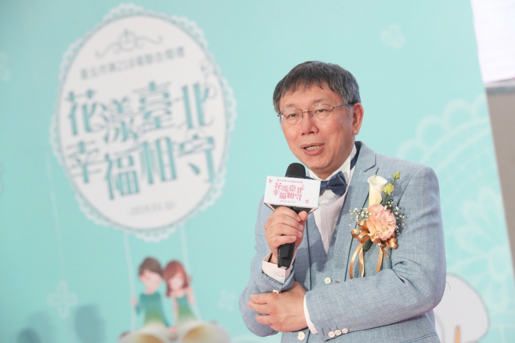 台北市長柯文哲(圖)10日在花博公園出席台北市第 218場聯合婚禮,他並致詞祝福新人幸福快樂。 中央社記者吳家昇攝 108年3月10日