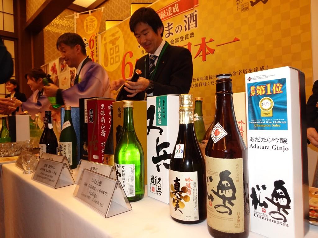 Japanese alcoholic beverages from areas nearFukushima.