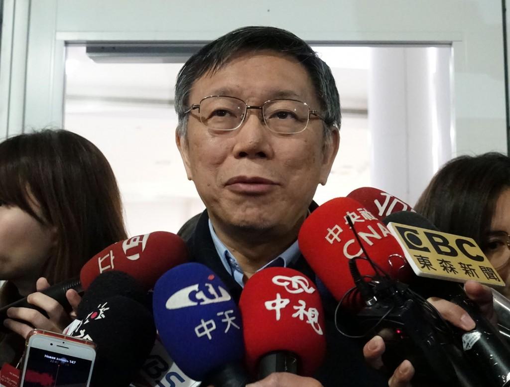 台北市長柯文哲16日至24日訪問美國,並於當地時間16日晚間抵達首站紐約