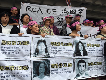 Laborers win lawsuit against RCA after 15 years