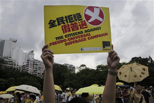 Thousands rally as Hong Kong braces for democracy showdown