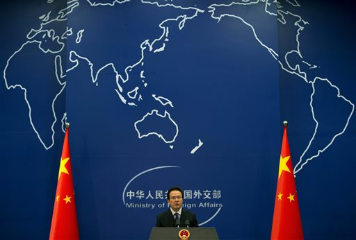 US to raise breach of government records at talks with China
