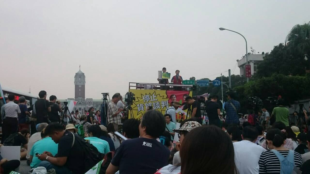 Protests hit Taipei over Ma-Xi summit