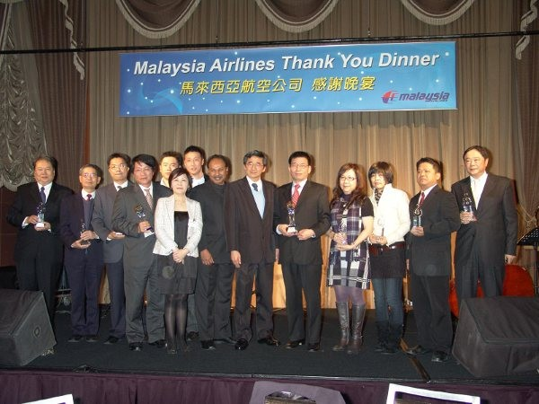 Malaysia Airlines expresses gratitude for travel agents' contribution