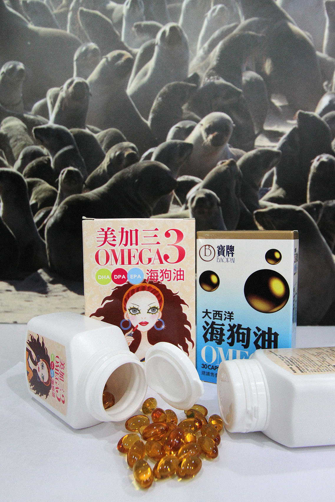 Seal and fur seal products sold in Taiwan are displayed during a news conference held yesterday to urge the government to pay attention. Activists sai...