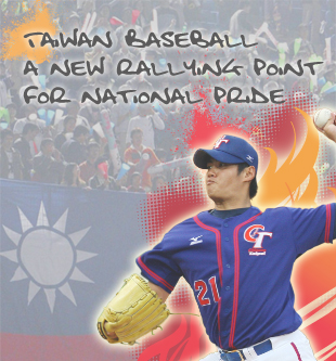 Taiwan Baseball a new rallying point for national pride
