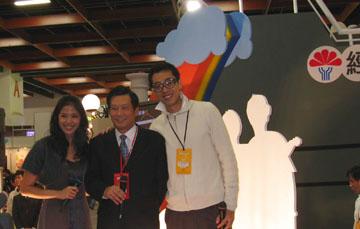 經濟部中小企業處 賴杉桂處長與海角七號成員-馬拉桑與張沁妍合照