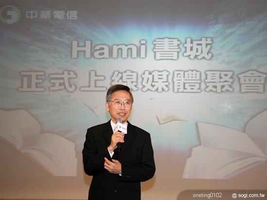 中華電信總經理張曉東表示,智慧型手機用戶中有八成都是中華的客戶,因此推動手機電子書會是中華電信的一大利基。