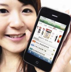 中華電信Hami書城今天正式上線,讀者可閱讀超過百本雜誌及各類書籍。 記者侯永全/攝影