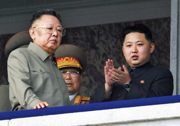 "North Korea awarded ""DPRK Hero"" to Kim Jong Il"