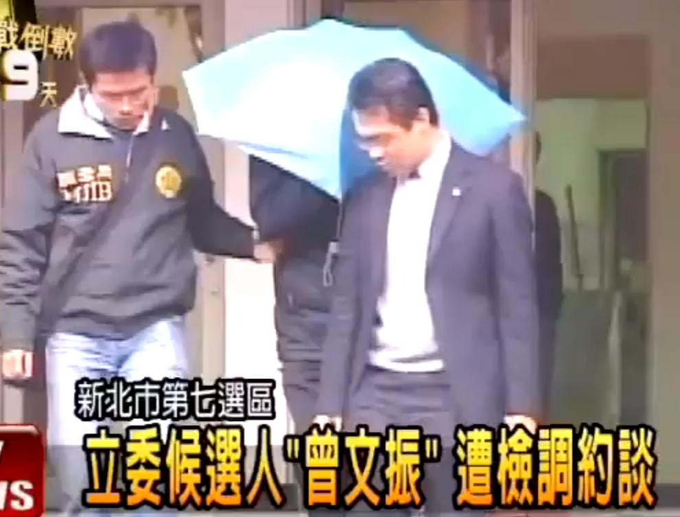 Local media showed footage of Tseng Wen-zhen, a parliamentary candidate, being arrested on Jan 5, 2012.