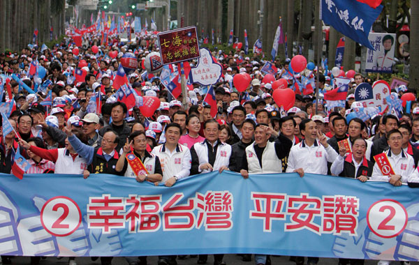 Photo shows the Kuomintang (KMT) presidential candidate Ma Ying-jeou, front fourth right, led the ranks on Ketagalan Boulevard and waved his hand to t...