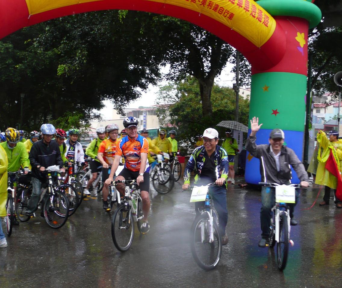 Ford, Merida promote biking activity at Sun Moon Lake