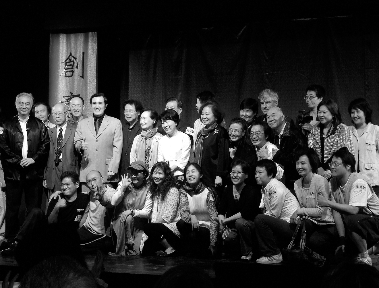 President Ma Ying-jeou, standing fifth from left, and Wu Ching-chi, founder of Lan Ling Theater Workshop, posing next to Ma, are joined by the Lan Lin...