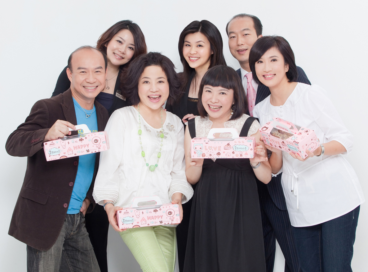 Buy candied Jujube Cake at Westin Taipei to help the elderly in Hualien