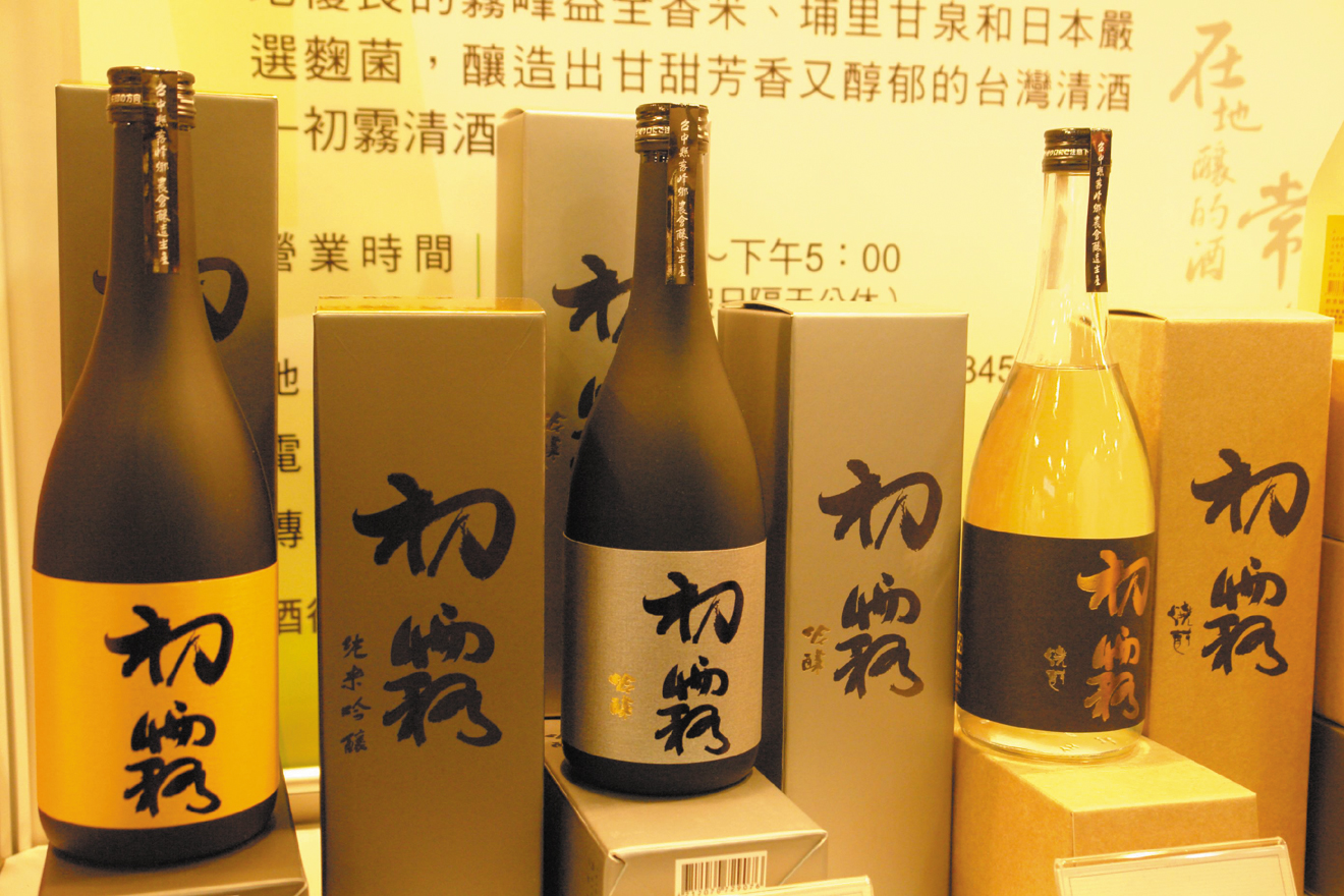 Sake product made by Wufeng winery.