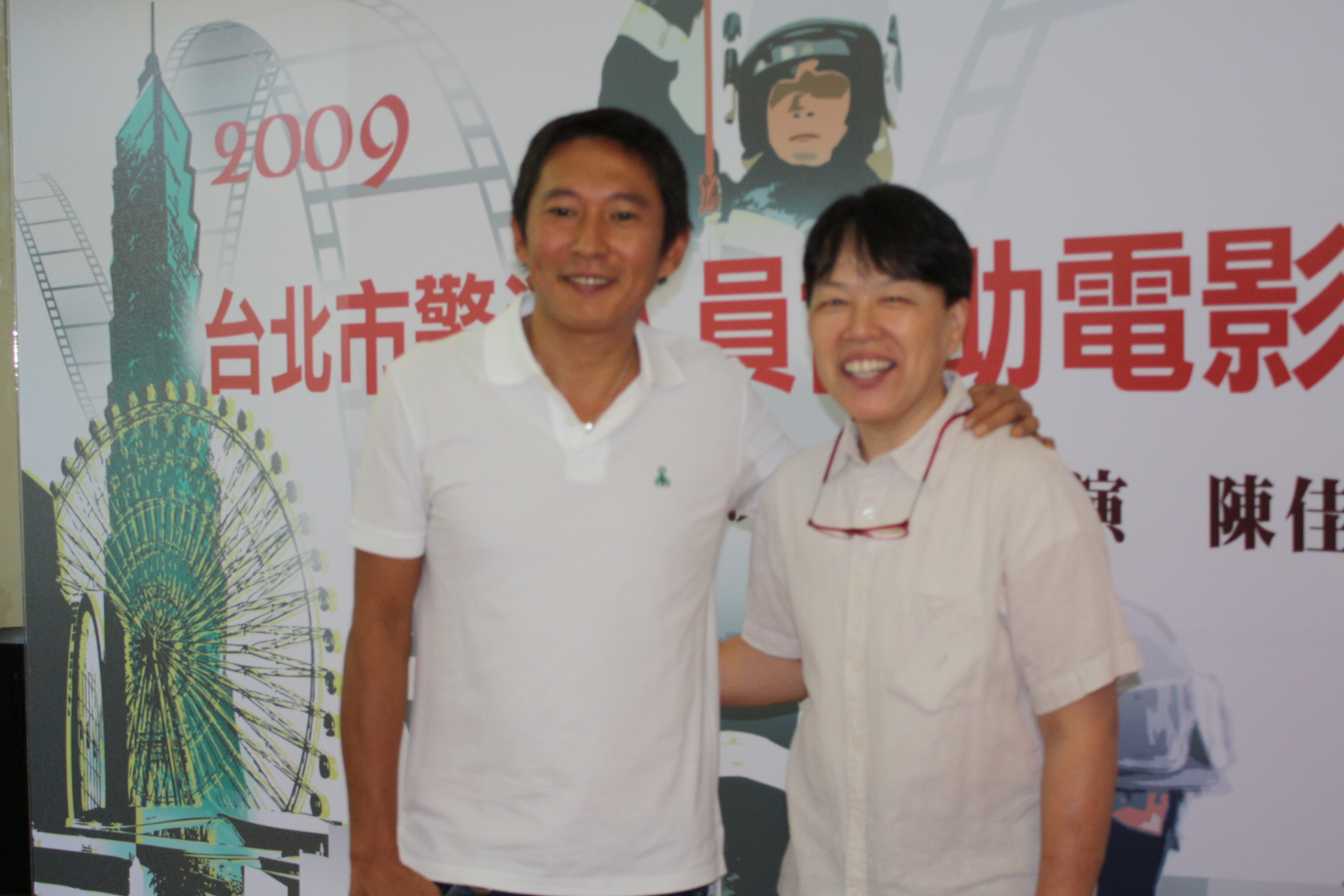 2009台北市警消演員工作坊