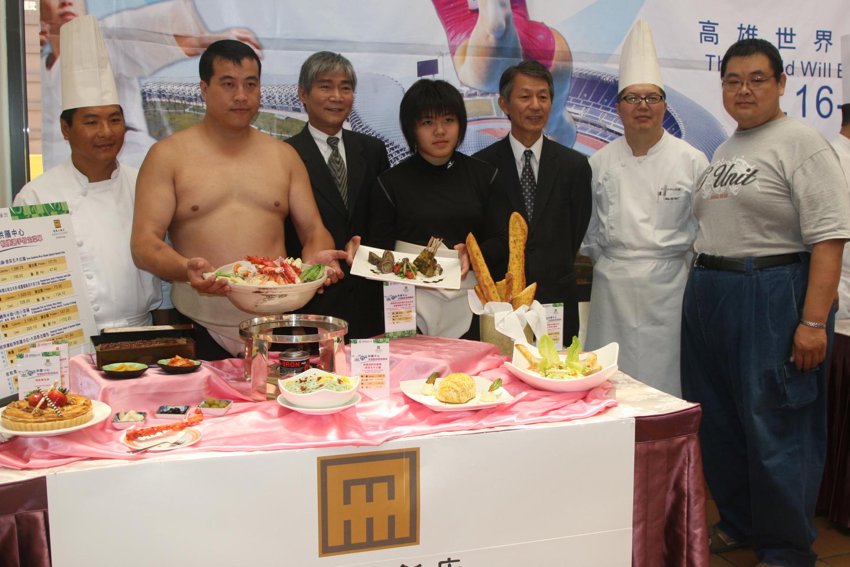 高雄國賓大飯店獲選為『2009高雄世運會供膳中心』