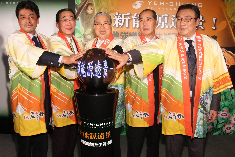 業強科技股份有限公司(股票代號:6124)今日正式宣佈進軍酒精汽油產業,與日本Mother Cosmo、台灣可速姆公司合作,以廢棄性植物為...