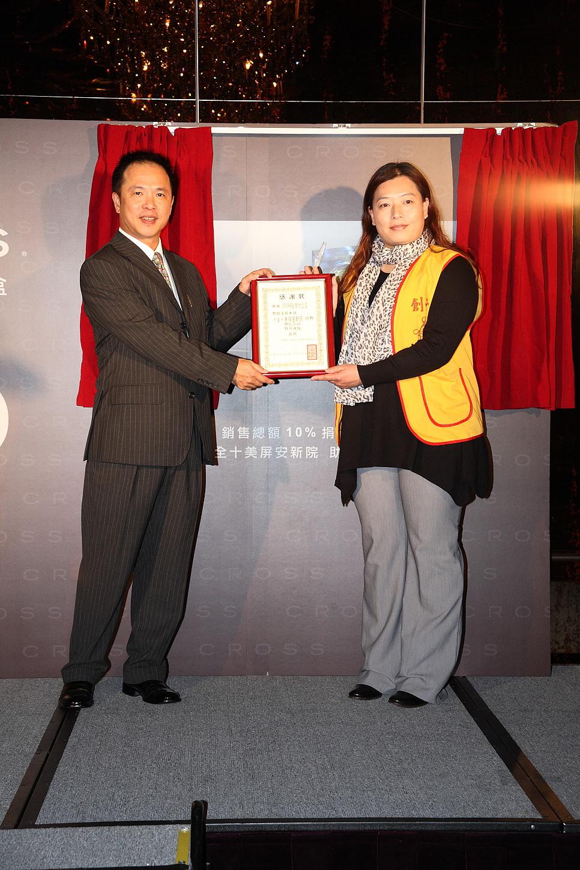 百年品牌CROSS獻上金碧輝煌百組限定版紀念禮盒 向中華民國建國百年致意