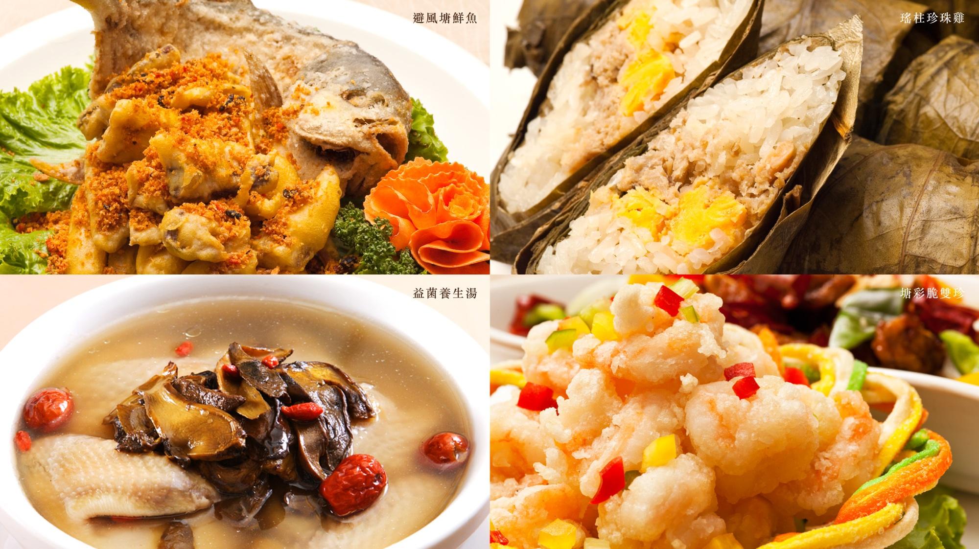 華漾大飯店推出父親節精緻美饌 兼顧健康養生原則