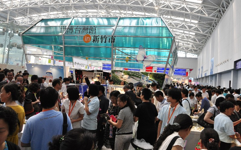 People in Tianjin impressed by Hsinchu City exhitibion