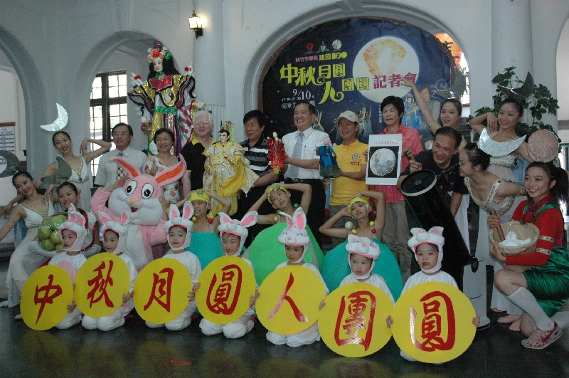 Uniting Family People Party Brings People Together for Mid-autumn Festival