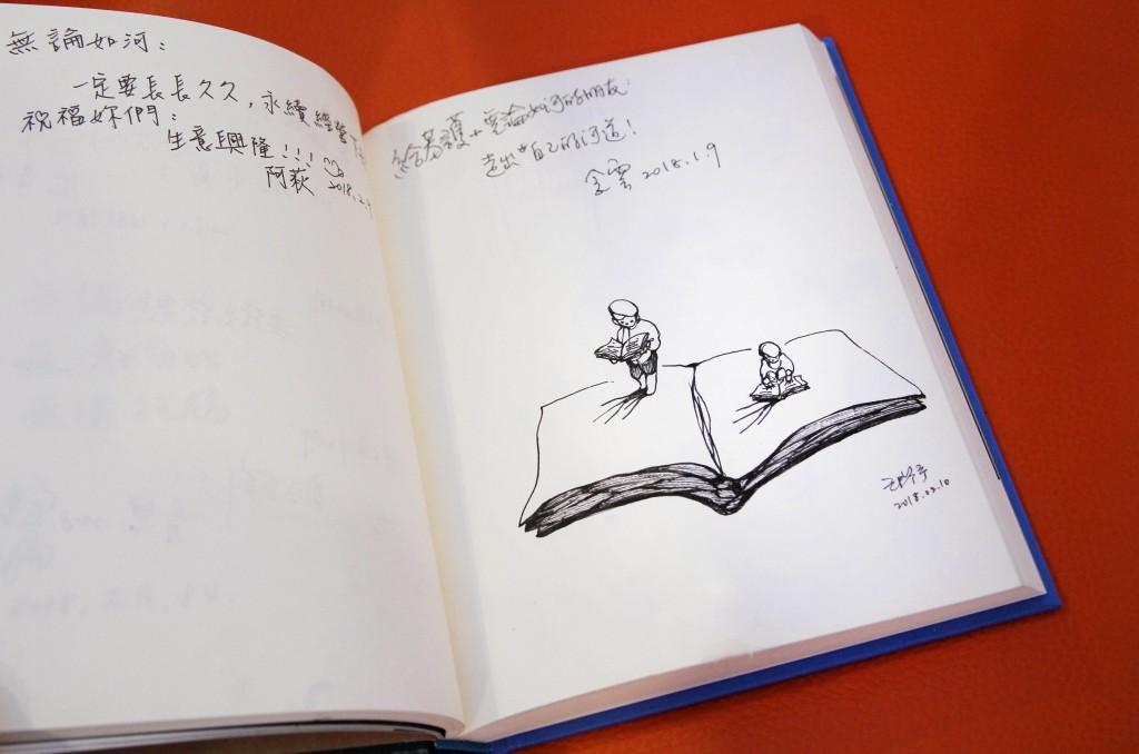 造訪者會在留言本分享對書店的感受。