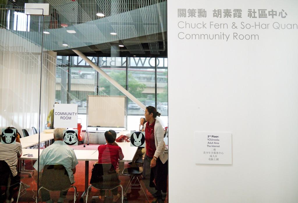 館內的社區中心教室,能滿足華人社會凝聚力高及喜歡社交的民族性。