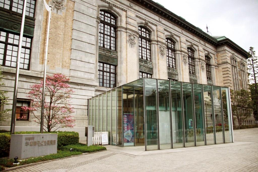 國際兒童圖書館為日本第一座國立兒童圖書館。
