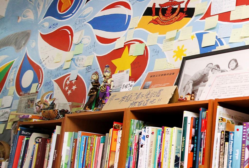 以書店為基地,讓多元文化持續燦爛。