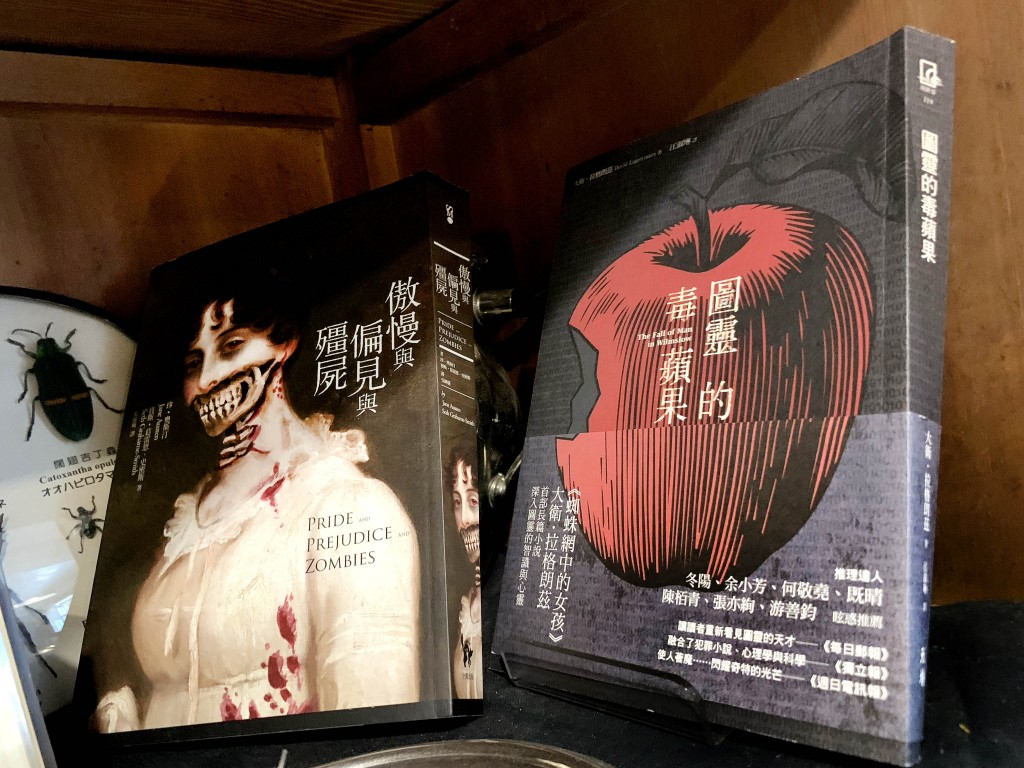 「偵探書屋」專賣各國偵探推理小說。