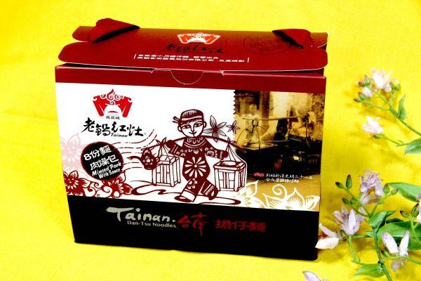 台南-仔麵