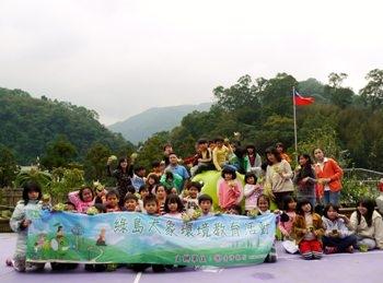臺灣銀行攜手「綠島大象」前往原鄉推動環保
